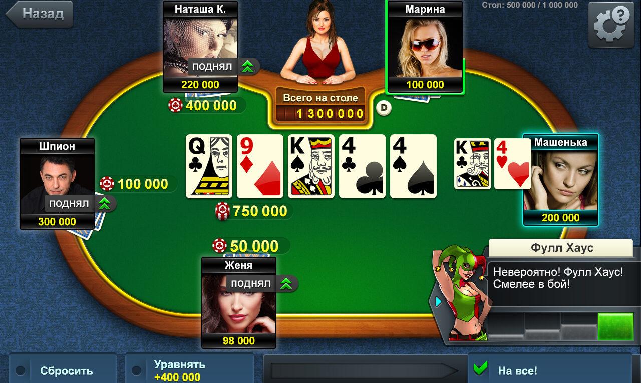 Обучение игре в онлайн покер научите меня играть в карты