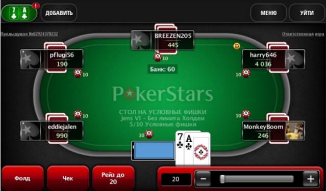 сайт игры онлайн покер