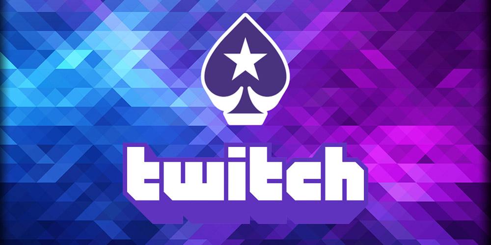 ПокерСтарс интегрирует Твитч.